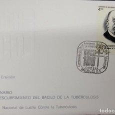 Sellos: O) 1982 MEXICO, MEDICINE, TUBERCULOSIS, ROBERT HEINRICH HERMANN KOCH, MICROBIOLOGIST, TB BACILUS, WO. Lote 270185208