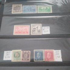 Sellos: 10 ESTAMPILLAS DE CUBA 1931. Lote 271433293