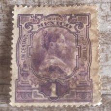 Sellos: 1910 - MEXICO - CENTENARIO DE LA INDEPENDENCIA - JOSEFA ORTIZ. Lote 280324013