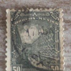 Sellos: MÉXICO MÉJICO, 1934. RUINAS DE MITLA, USADO 50 CENTAVOS. Lote 280332888