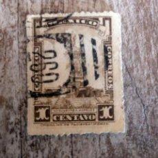 Sellos: MÉXICO MÉJICO, 1925, MONUMENTO A MORELOS, USADO. Lote 280380318