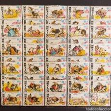 Sellos: MEJICO, 50 VIÑETAS DIFERENTES DE TOROS MNH** 1977 (FOTOGRAFÍA REAL). Lote 288576183