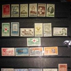 Sellos: 22 SELLOS MÉXICO 1963. Lote 288586388
