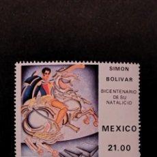Sellos: SELLO DE MÉXICO ** - S 52. Lote 288731568