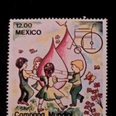 Sellos: SELLO DE MÉXICO ** - S 52. Lote 288731843