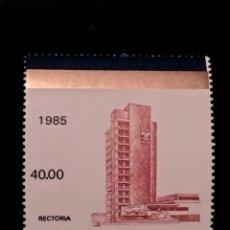 Sellos: SELLO DE MÉXICO ** - S 52. Lote 288732088