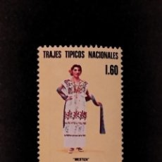 Sellos: SELLO DE MÉXICO ** - S 52. Lote 288732348