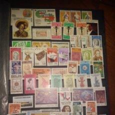 Sellos: 57 SELLOS MÉXICO 1978-80. Lote 288744683