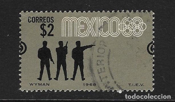 MÉXICO. YVERT Nº 748 USADO Y DEFECTUOSO (Sellos - Extranjero - América - México)