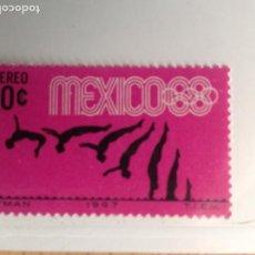 Sellos: SELLOS DE MÉXICO NUM 1301. Lote 290808958