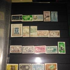Sellos: 22 SELLOS MÉXICO 1956-58. Lote 293690803
