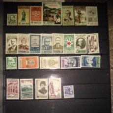 Sellos: 25 SELLOS MÉXICO 1959-64. Lote 293690983