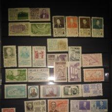 Sellos: 30 ESTAMPILLAS MÉXICO 1947-56. Lote 293968953