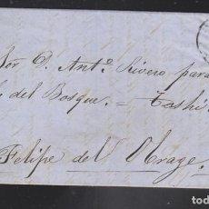 Sellos: O) 1856 MÉXICO, 2 REALES. PLACA II. CUBIERTA CIRCULADA. A SAN FELIPE DEL OBRAJE. XF. Lote 295298688