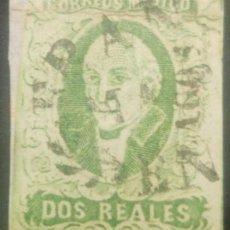 Sellos: O) 1856 MEXICO, LAGOS , 2 REALES GREEN. ORNAMENTAL CANCELLATION, FRANCO IN LAGOS, XF. Lote 295329628