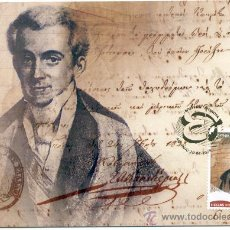 Sellos: GRECIA 2008. TARJETA MAXIMA. 180 ANIVERSARIO DEL PRIMER PRESIDENTE GRIEGO. IOANNIS KAPODISTRIAS. Lote 10080697