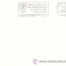 Sellos: FRANCIA, CONGRESO UNSOR (ASOCIACIÓN DE SUBOFICIALES DEL EJERCITO RETIRADOS), MATASELLO DEL 2-5-1985. Lote 25793077