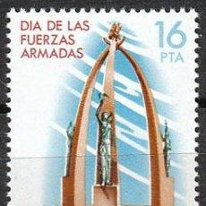 Sellos: EDIFIL 2710, DIA DE LAS FUERZAS ARMADAS, MONUMENTO EN BURGOS, NUEVO ***. Lote 49242450
