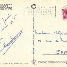 Sellos: ITALIA, AERONAUTICA MILITAR, CONCURSO PARA OFICIAL PILOOTO Y OFICIAL INGENIERO, MATASELLO 16-6-1972. Lote 35692167