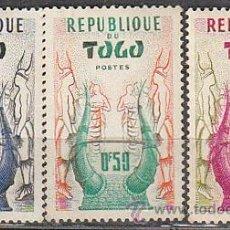 Sellos: TOGO IVERT 278/81, CASCO DE LA TRIBU KONKOMBA, NUEVO **. Lote 36504195