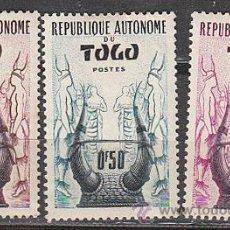 Sellos: TOGO IVERT 278/81, CASCO DE LA TRIBU KONKOMBA, NUEVO CON SEÑAL DE CHARNELA. Lote 36504226