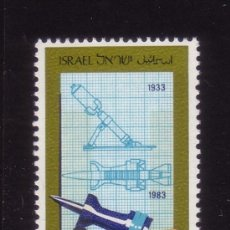 Sellos: ISRAEL 871*** - AÑO 1983 - 50º ANIVERSARIO DE LA INDUSTRIA MILITAR ISRAELI. Lote 37472279