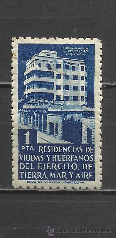 4000A- SELLO FISCAL BENEFICO PARA VIUDAS Y HUERFANOS DEL EJERCITO TIERRA MAR Y AIRE,LUJO ** NUEVO * (Sellos - Temáticas - Militar)