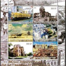 Sellos: CONGO 2005 HOJA BLOQUE DE SELLOS 60 ANIVERSARIO DE LA TRAGEDIA DE HIROSHIMA- SEGUNDA GUERRA MUNDIAL. Lote 48656035