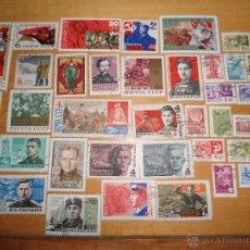 Sellos: LOTE SELLOS MILITARES - COMUNISMO - RUSIA COMUNISTA CCCP. Lote 52817204
