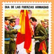 Sellos: SELLO STAMP TIMBRE ESPAÑA 12 PESETAS DIA DE LAS FUERZAS ARMADAS 1981 NUEVO. Lote 53277868