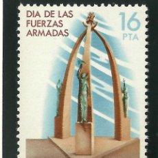 Sellos: SELLO STAMP TIMBRE ESPAÑA 16 PESETAS DIA DE LAS FUERZAS ARMADAS 1983 NUEVO. Lote 53277889