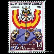 Sellos: SELLO STAMP TIMBRE ESPAÑA 14 PESETAS DIA DE LAS FUERZAS ARMADAS 1982 NUEVO. Lote 53277956