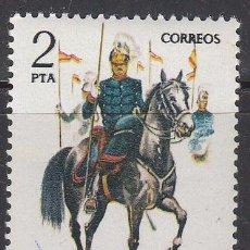 Sellos: EDIFIL 2424, UNIFORMES MILITARES GRUPO VIII (SIGLO XIX), LANCERO DE CABALLERIA 1883, NUEVO ***. Lote 53567437