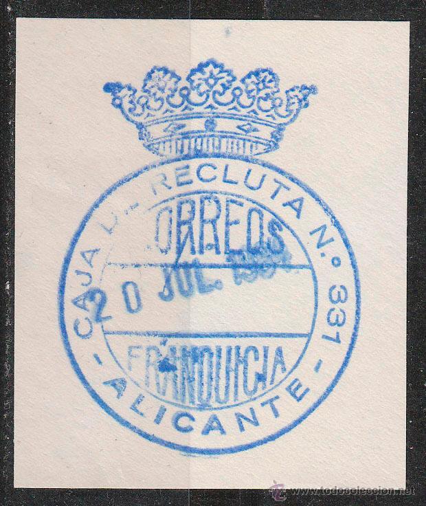 FRANQUICIA, CAJA DE RECLUTA Nº 331 DE ALICANTE (Sellos - Temáticas - Militar)