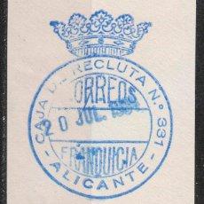 Sellos: FRANQUICIA, CAJA DE RECLUTA Nº 331 DE ALICANTE. Lote 54252893