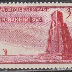 Sellos: FRANCIA IVERT 925, 2ª GUERRA MUNDIAL: ANIVERSARIO VICTORIA DE BIR HAKEIM (LIBIA), NUEVO ***. Lote 56913599