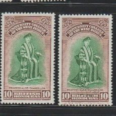 Sellos: BRITISH HONDURAS 1951 UNIVERSITY COLLEGE ISSUE - MINT - MNH - 2 SET . Lote 95384859