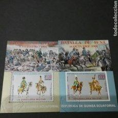 Sellos: 2 HH B DE G. ECUATORIAL MATASELLADAS. 1976. UNIFORMES MILITARES. CABALLOS. PRUSIA. FRANCIA. WESFALIA. Lote 97645032