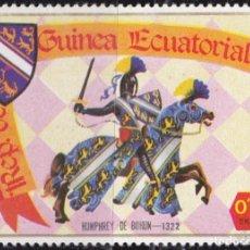 Sellos: 1978 - GUINEA ECUATORIAL - CABALLEROS MEDIEVALES - HUMPHREY DE BOHUN 1322. Lote 97773255