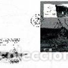 Sellos: PORTUGAL & FDCB CENTENARIO DEL I VUELO MILITAR 2016 LISBOA (1). Lote 98020055