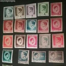 Sellos: SELLOS DE RUMANIA NUEVOS ( P. ROMANA/ ROMANIA). 1946/47. REY MICHAEL I. RETRATO. EFIGIE. MILITAR.. Lote 103780143