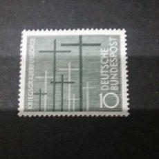 Timbres: SELLOS DE ALEMANIA FEDERAL NUEVO. 1956. CRUCES. MILITAR. CEMENTERIOS. GUERRA.. Lote 106744667