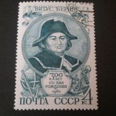 Timbres: SELLOS DE RUSIA (UNION SOVIÉTICA.URSS)MTDOS. 1981. PERSONAJES. ANCLA. BARCOS. TERRAQUEO.UNIFORME.. Lote 109772839