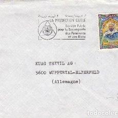 Sellos: ARGELIA, PROTECCIÓN CIVIL, SALVAGUARDIA DE PERSONAS Y BIENES, MATASELLO DE 1-7-1971. Lote 112050375