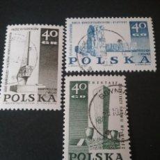 Sellos: SELLOS POLONIA (POLSKA) MATASELLADOS. 1967. MEMORIAL. II GUERRA MUNDIAL. MONUMENTO. ESCULTURA. ARTE. Lote 114439571