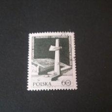 Sellos: SELLOS DE POLONIA (POLSKA) MATASELLADOS. 1972. MONUMENTO. II GUERRA MUNDIAL. ANIVERSARIO.. Lote 114454411