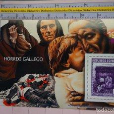 Sellos: HOJA BLOQUE. TEMÁTICA POLÍTICO MILITAR. GUERRA CIVIL ESPAÑOLA. HORREO GALLEGO SUPERVIVIENTES. 1887. Lote 147329430