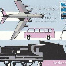 Timbres: EDIFIL 1584, 25 AÑOS DE PAZ, FIN GUERRA CIVIL TRANSPORTES, TARJETA MAXIMA PRIMER DIA DE 1-4-1964 . Lote 118275075
