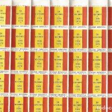 Sellos: GENERAL FRANCO BLOQUE 50 VIÑETA SELLOS PATRIOTICOS UNIDAD ESPAÑOLA 1936 1975 MARGENES M B E ORIGEN. Lote 145779824
