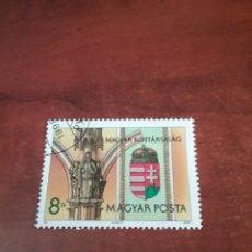 Sellos: SELLOS DE HUNGRÍA (MAGYAR POSTA) MATASELLADO. 1990. ESCUDO ARMAS. CORONA. ESCULTURA. RELIGION.. Lote 121644472